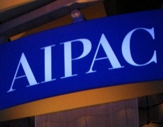 aipac-sign1-_crop2